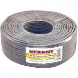 - REXANT Кабель RG-58 A/U, (64%), 50 Ом, 100м., Серый   (01-2002)