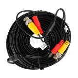 - Tantos Соединительный шнур TS CCTV (BNC+DC) 20М