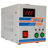 - Энергия АСН-2000 Е0101-0113